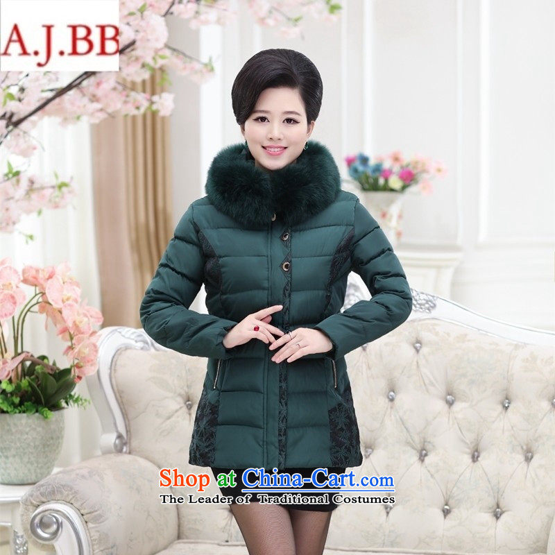 Orange Tysan _2015 in older women's new stamp buckle gross collar cap stylish mother in the long dark green jacket XXXL cotton coat