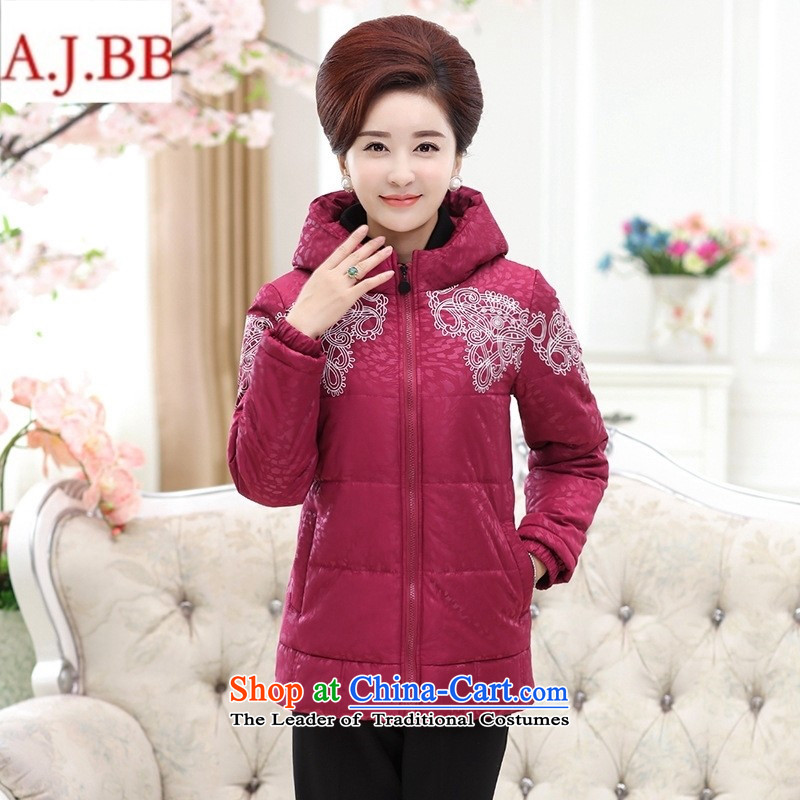 Orange Tysan _2015 in older women with cap reinforcement stamp mother load the lint-free straight jacket cotton coat cotton robe red XXL