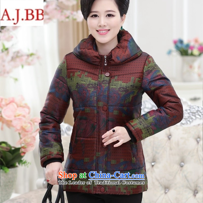 Orange Tysan _2015 in older women's new OSCE root yarn warm with her grandmother loaded thick mother coat cotton coat jacket in Red 4XL