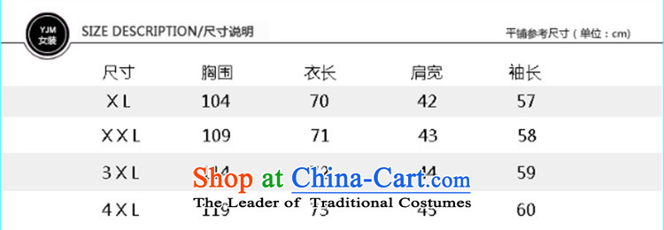 Orange Tysan *2015 in older women filling cotton feather collar niba flower stamp pocket clip cotton stealth cotton coat jacket red聽XL Photo, prices, brand platters! The elections are supplied in the national character of distribution, so action, buy now enjoy more preferential! As soon as possible.
