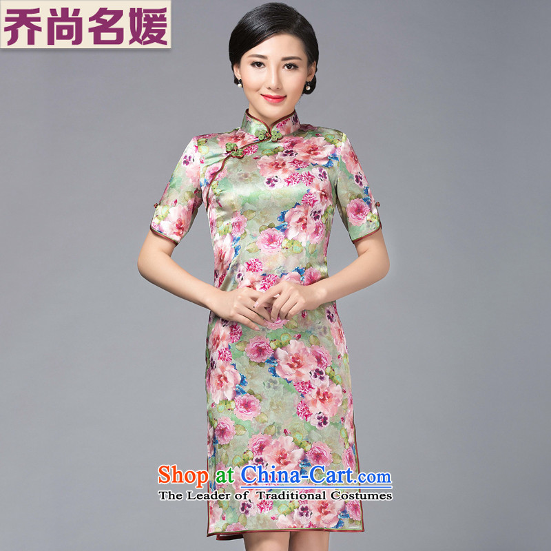 Joe was aristocratic heavyweight Silk Cheongsam gathering in the autumn and winter improved long ZSZC005 SUIT聽L