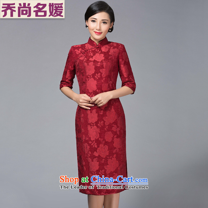 Joe was aristocratic autumn and winter in cuff wedding dresses in red mother long improved stylish deep red?XXXL THMQP001