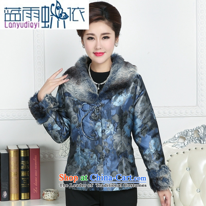 Ya-ting shop in Tang Dynasty, Ms. older cotton coat gross Neck Jacket coat women's mother large warm winter clothing robe national blue?XL