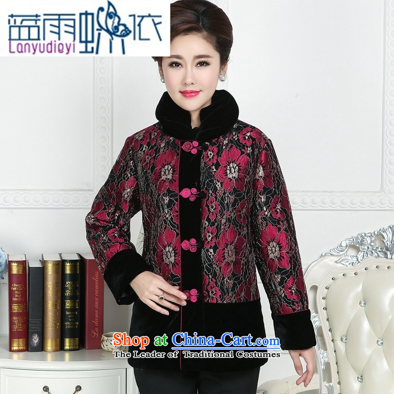 Ya-ting new moms with shop for winter coat jacket from older Tang dynasty cotton coat female thick older persons with purple robe grandma?L