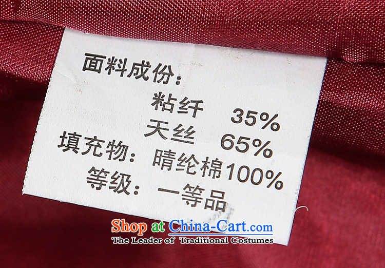 Ya-ting shop in Tang Dynasty older female ãþòâ winter clothing for girls robe thick hair MOM Pack China wind female ãþòâ improved black XXXL Chinese pictures, prices, brand platters! The elections are supplied in the national character of distribution, so action, buy now enjoy more preferential! As soon as possible.