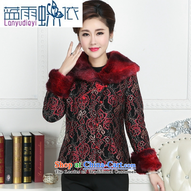 Ya-ting shop in Tang Dynasty older female ?t��a winter clothing for girls robe thick hair MOM Pack China wind female ?t��a improved black?XXXL Chinese