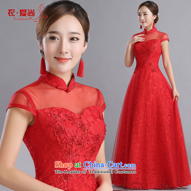 The bride bows service wedding dress qipao 2015 autumn and winter new stylish red lace the lift mast qipao girls     can be made a red plus $30 Does Not Return