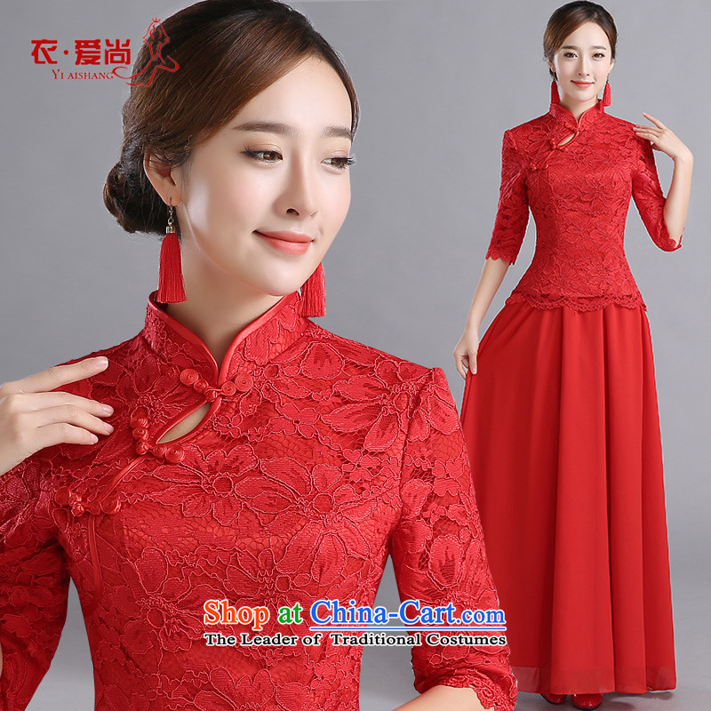 Wedding dress 2015 new bride services Chinese Soo-reel toasting champagne served in autumn and winter cuff cheongsam wedding dress long red�XXL