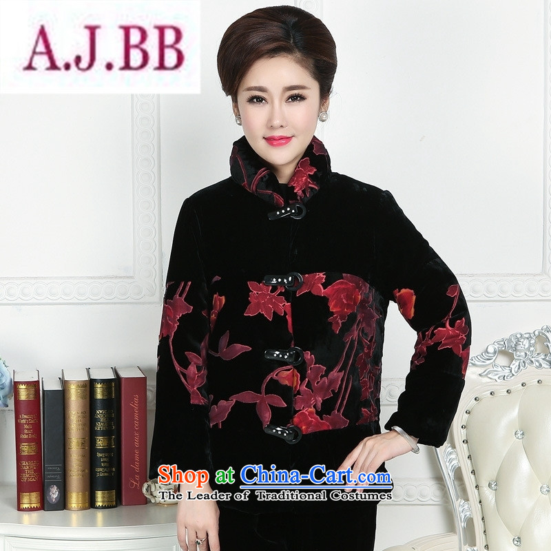 Ms Rebecca Pun stylish shops ancient Silk Road 2015 winter new and old age are really scouring pads ���� robe mother boxed collar Kim Duck detained for winter velvet pink flower�M