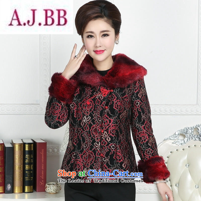 Ms Rebecca Pun and fashion boutiques in Tang Dynasty older female ���� winter clothing for girls robe thick hair MOM Pack China wind female ���� Chinese improved black�XXL