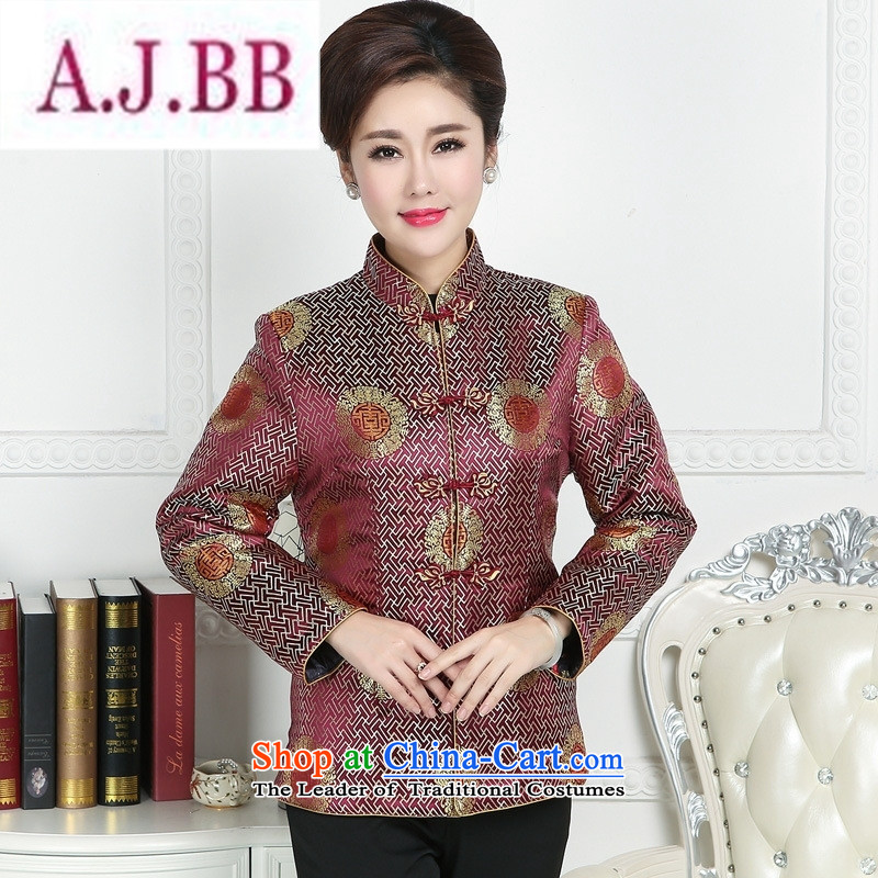 Ms Rebecca Pun and fashion boutiques in Tang Dynasty older Fall_Winter Collections Ms. Tang blouses jacket mother Tang dynasty embroidery Chinese boxed winter clothing purple聽XL