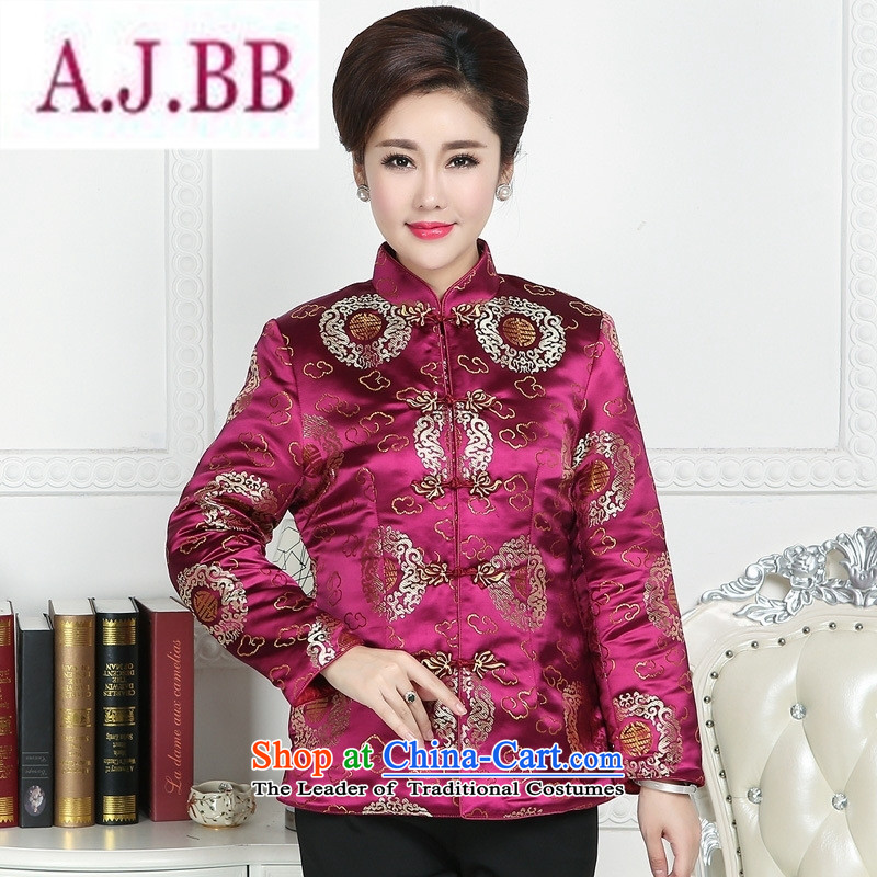 Ms Rebecca Pun and fashion boutiques in older Ms. Tang Dynasty Tang jackets mother replacing winter Tang blouses elderly Tang Dynasty Chinese Winter 5XL Purple
