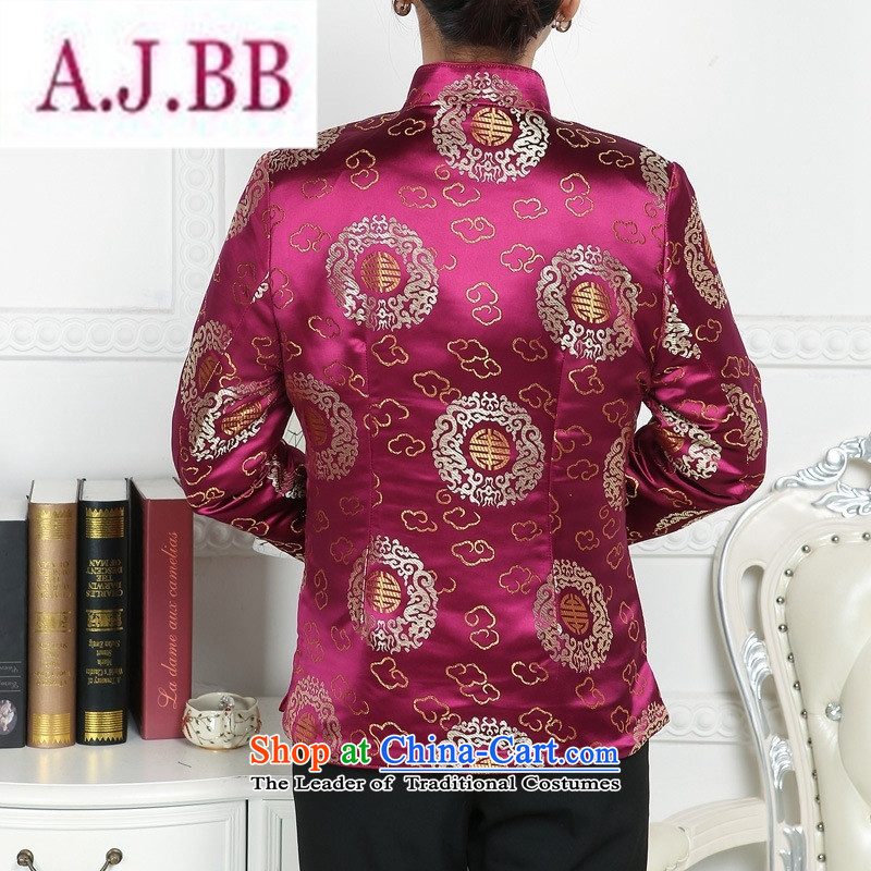 Ms Rebecca Pun and fashion boutiques in older Ms. Tang Dynasty Tang jackets mother replacing winter Tang blouses elderly Tang Dynasty Chinese Winter 5XL,A.J.BB,,, Purple Shopping on the Internet
