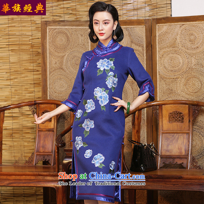 China-classic and elegant manners so gross Sau San embroidery cheongsam dress in winter long gown of Chinese New Year 2015 light blue - 15 days pre-sale燣