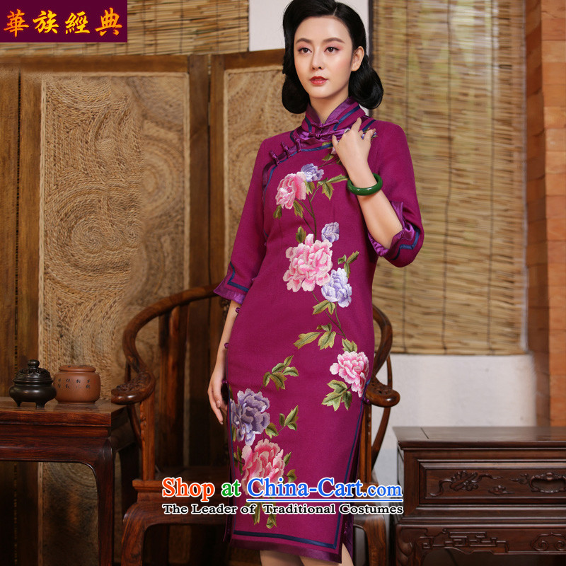China Ethnic Classic waffle embroidery qipao gross? 2015 skirt the new long-sleeved autumn and winter of Chinese improved Couture fashion peach - 15 days pre-sale燣