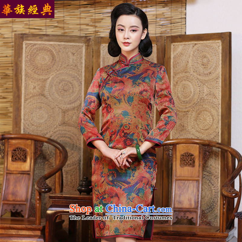 China Ethnic classic herbs extract silk cheongsam dress cloud of incense yarn retro 2015 autumn and winter new republic of korea wind Chinese Dress Suit - 15 days pre-sale燣