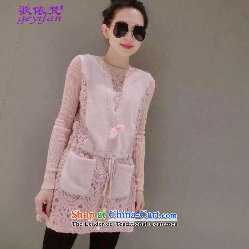 According to the 2015 Europe Song Van Gogh site female rabbit hair stitching lace shirt Light Gray�L