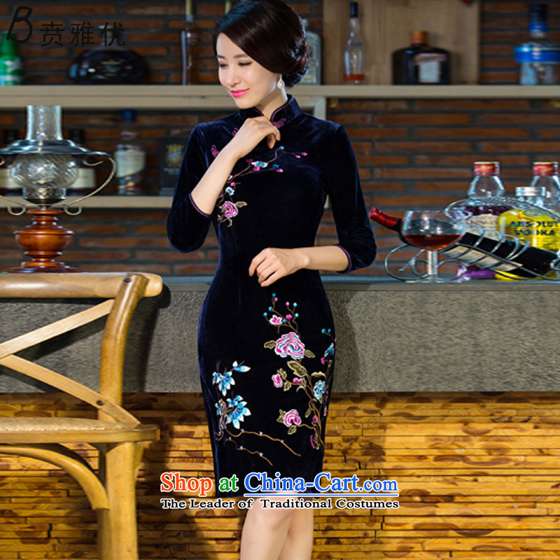 Ben Nga 32015 optimization of autumn and winter new moms with Kim velour robes in long-sleeved dresses C1209 navy?XXL