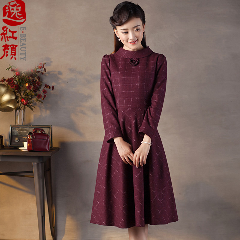 A Pinwheel Without Wind-fang yu in Yat long long-sleeved gross? dresses�2015 autumn and winter new Foutune of female dresses Stanley�M