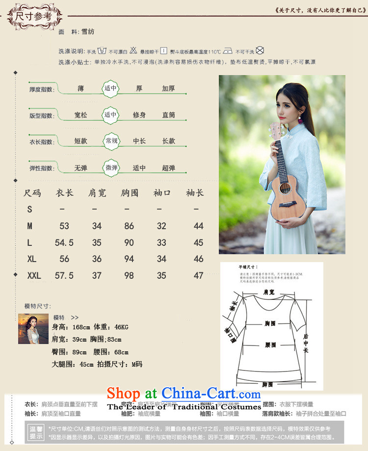 The case of the 2015 winter clothing new women of the Republic of Korea wind improved disk retro detained qipao shirt stamp costume horn cuff Yellow XL Photo, prices, brand platters! The elections are supplied in the national character of distribution, so action, buy now enjoy more preferential! As soon as possible.