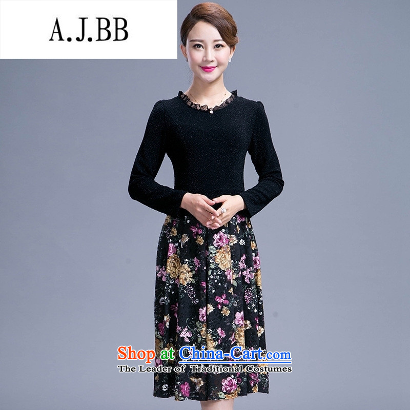 Connie shop autumn 琊 Memnarch replacing large middle-aged female Korean Sau San mother who decorated temperament in the skirt long black 2XL