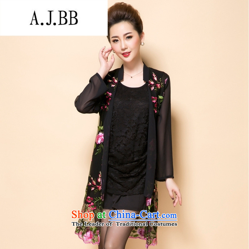 Connie shop in spring and autumn 琊 Memnarch new retro elegant European root yarn embroidery in long large mother in older cardigan black large XXXXL code