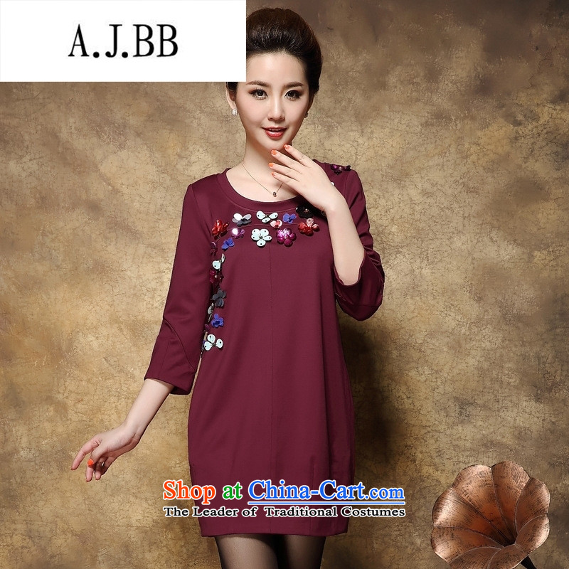 Memnarch 琊 Connie shop new mm thick stylish large thin video   replacing old mother embroidery forming the large red dress code L