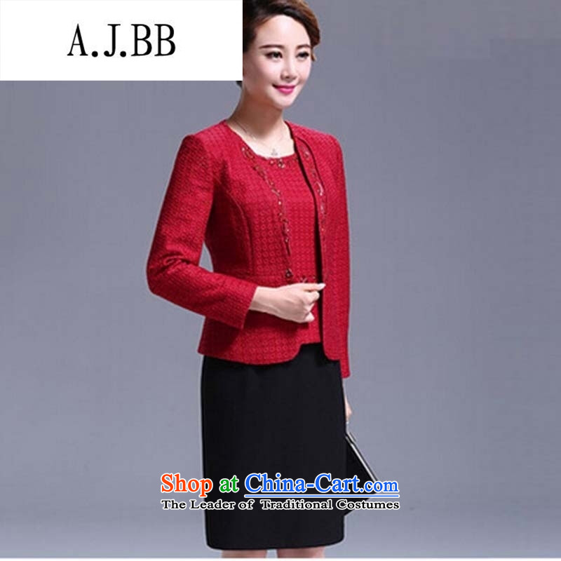 Connie shop autumn �� Memnarch load new large wedding dresses in the elderly mother kit skirt temperament dresses Red?4XL