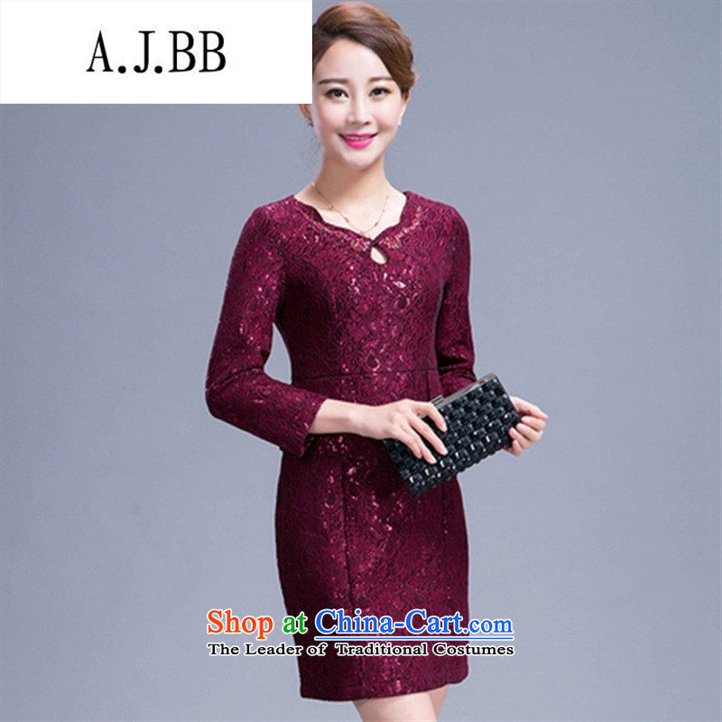 Connie shop autumn �� Memnarch New) Older MOM pack wedding wedding Sau San Video 9 to the temperament cuff thin lace dresses dark purple?L