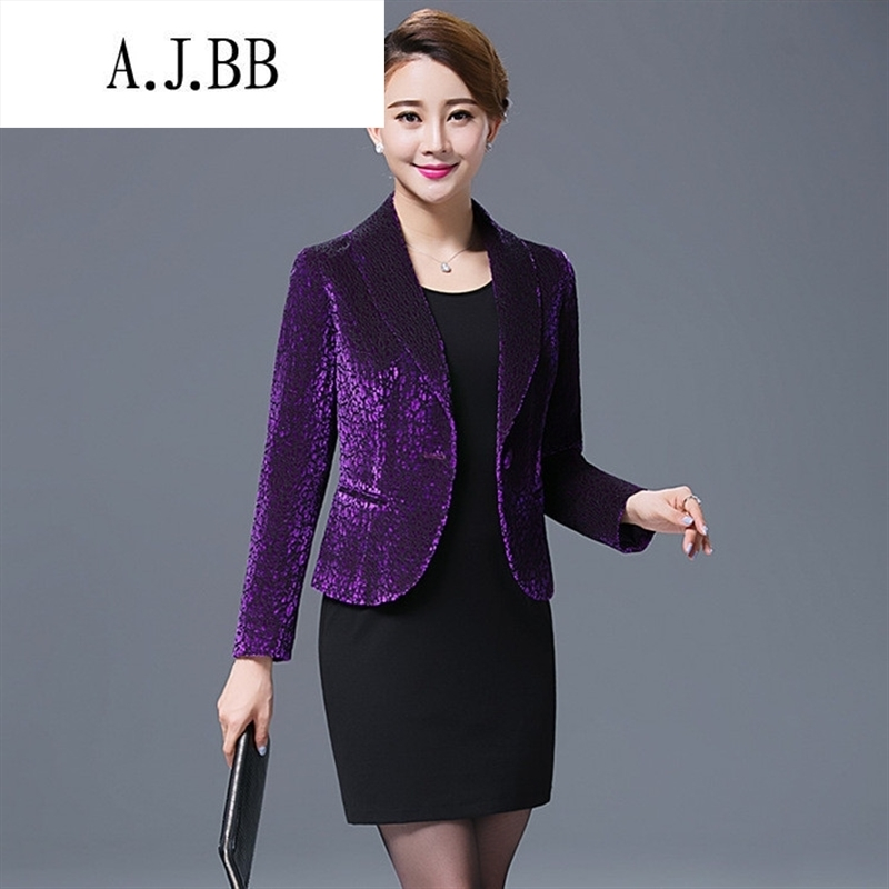 Memnarch 琊 Connie shops of autumn and winter new elderly mother with larger vocational temperament Sau San banquet jacket small business suit dark violet L