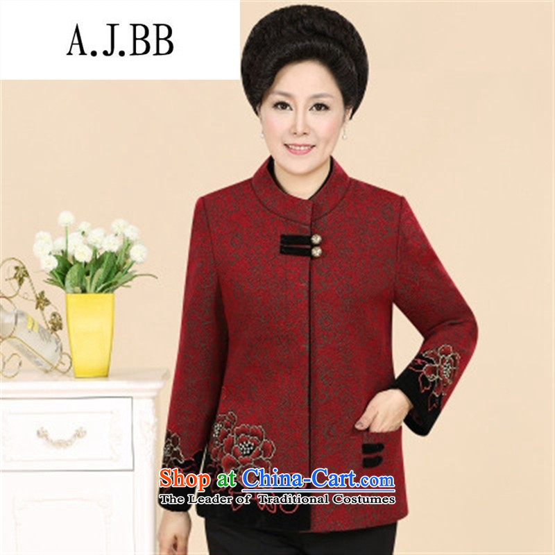 Connie shop in 琊 Memnarch Older Women fall inside gross? Tang dynasty load mother coat long-sleeved sweater 50-70-year-old grandma replacing purple 4XL