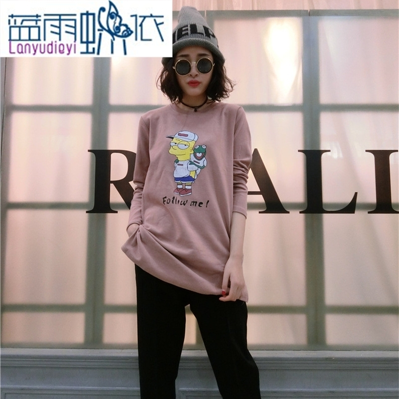 Ya-ting shop 2015 winter clothing new Korean female T-shirt with round collar cartoon forming the long-sleeved skirt in Sau San long T shirt pink are code
