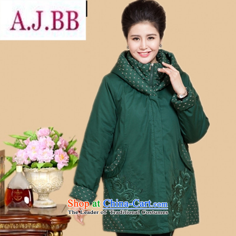 Ms Rebecca Pun stylish shops king code 200 catties of winter clothing middle-aged moms with cotton coat in the thick of older women's jacket grandma load cotton quilted fabrics wine red cotton coat?4XL recommendation 170 to 190 catties