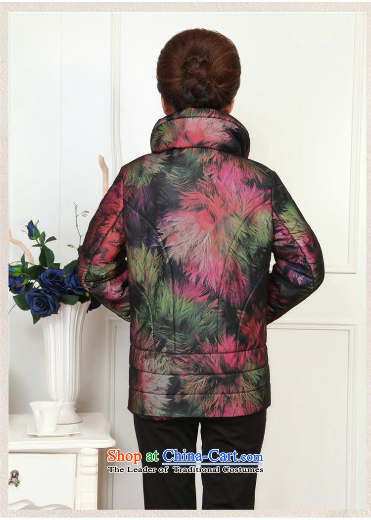 Ms Rebecca Pun stylish shops new autumn and winter load mother feather cotton coat of older women large thick cotton wool for winter clothes deep orange聽XL Photo, prices, brand platters! The elections are supplied in the national character of distribution, so action, buy now enjoy more preferential! As soon as possible.