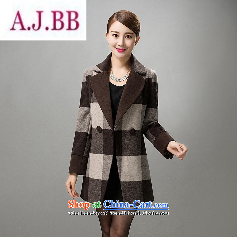 Ms Rebecca Pun and fashion boutiques in older women cashmere overcoat autumn and winter new high-end wool coat large code? middle-aged moms with a green grid?XXXXL