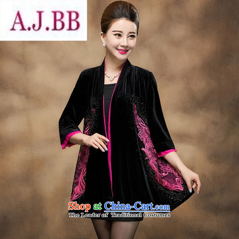 Ms Rebecca Pun and fashion boutiques in 2015 ops in the wool embroidery mantle to XL MOM pack cardigan jacket in Long Hoodie red cloak 5XL recommendation 170 to 180 catties