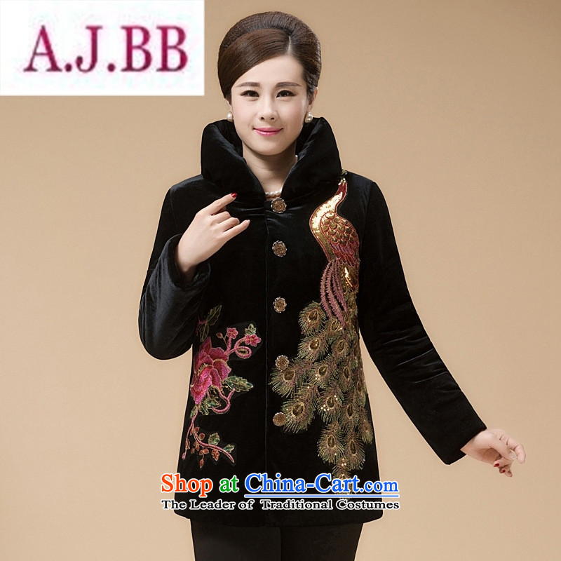 Ms Rebecca Pun stylish shops China wind cotton coat of winter clothing increased to Kim scouring pads in the countrysides Ms. embroidery long Tang in older cotton red聽XXL