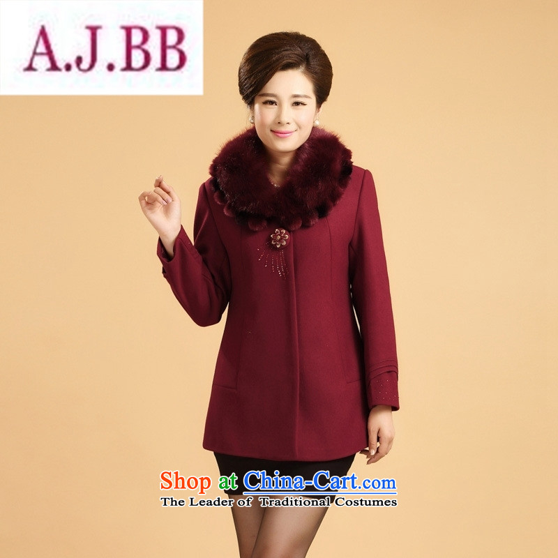 Ms Rebecca Pun and fashion boutiques in older women's autumn and winter coats middle-aged moms load replacing winter clothing 40-50-year-old wool? gross Neck Jacket blue 5XL