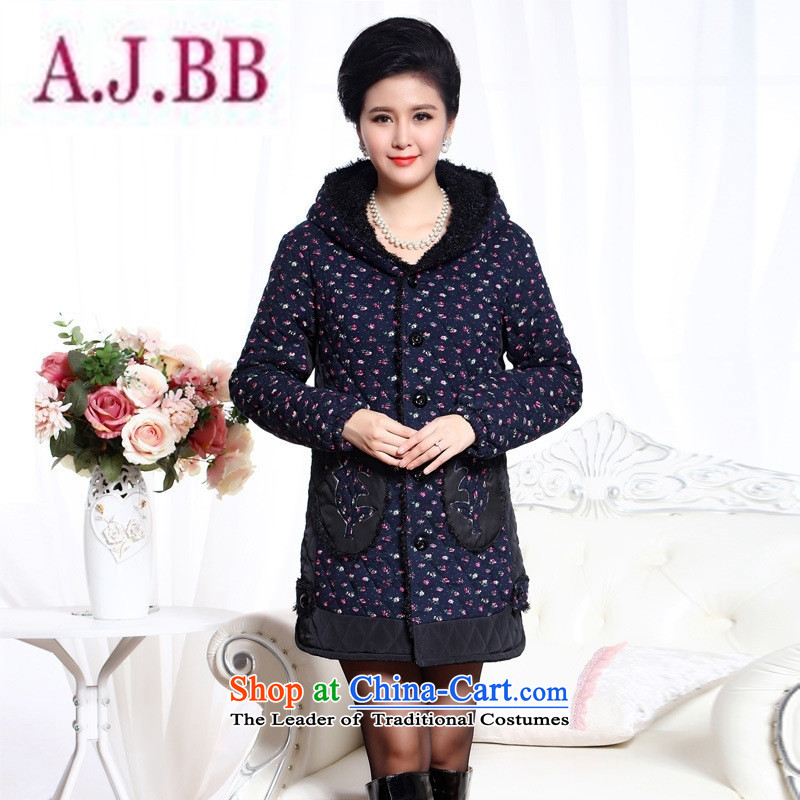 Ms Rebecca Pun and fashion boutiques in older new product lines for autumn and winter Load to load a mother xl cotton jacket 200 catties cotton jacquard yarn in long�color�L recommendations 180 to 195 catties