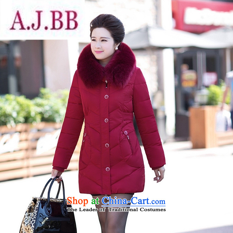 Ms Rebecca Pun stylish shops new products for winter in the number of older women in the countrysides moms long thick warm large duvet cotton coat聽XXXL dark green jacket