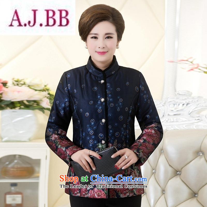 Ms Rebecca Pun and fashion boutiques in older women cotton coat winter 2015 new stamp MOM pack cotton jacket for larger thick Grandma Tang dynasty blue robe XL recommendations 100 to 120 catties