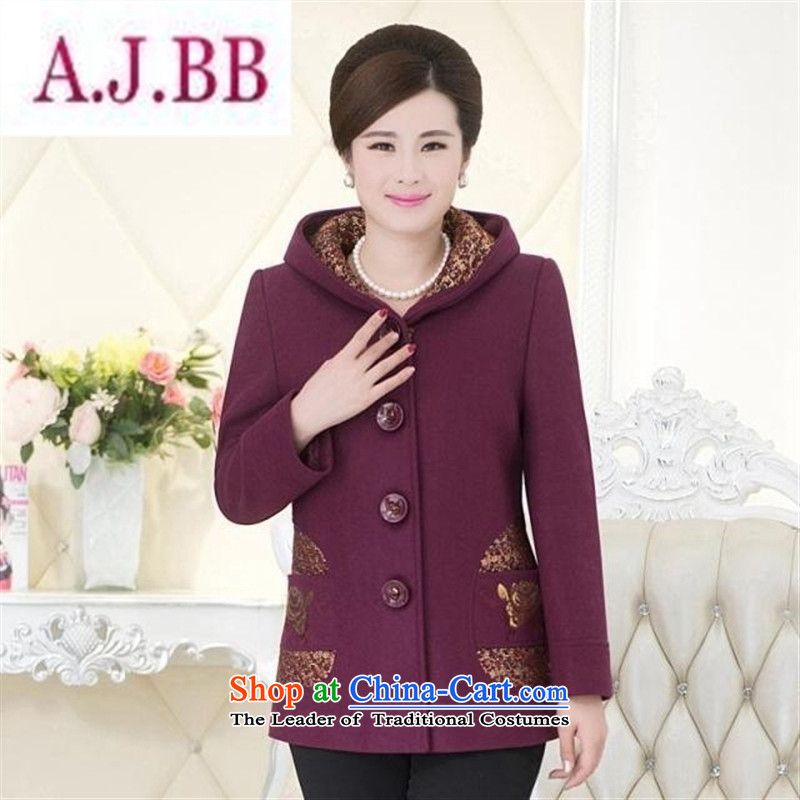 Ms Rebecca Pun large stylish shops in older Fall_Winter Collections gross jacket female stylish mother? Replacing a windbreaker short, Grandma replacing 190 catties purple jackets�L gross? 180 to 190 catties recommendations