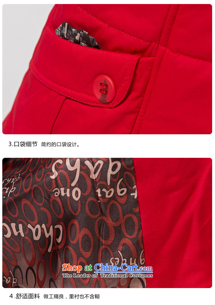 Ya-ting shop for winter new and old age are larger female COTTON SHORT stylish MOM pack for middle-aged cotton coat embroidered gross in Red Jacket XXL picture, prices, brand platters! The elections are supplied in the national character of distribution, so action, buy now enjoy more preferential! As soon as possible.