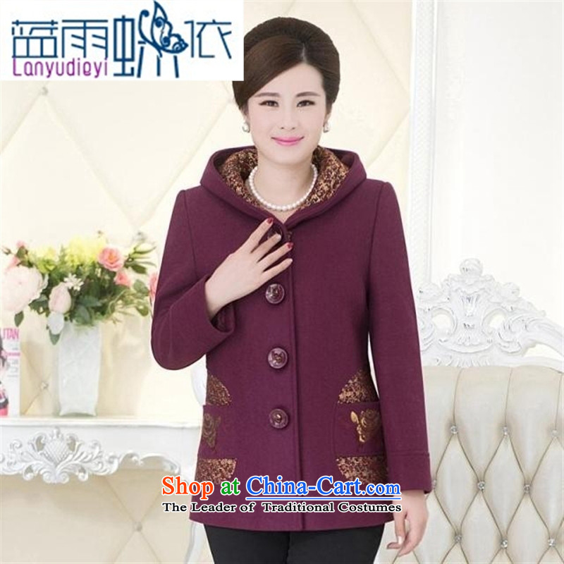 Ya-ting large shop in older Fall/Winter Collections gross jacket female stylish mother? Replacing a windbreaker short, Grandma replacing 190 catties green jacket 2XL recommendations about $130 to 140 catties
