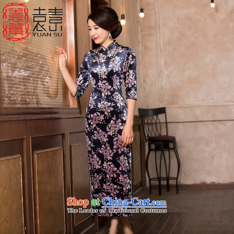 Yuan of palace 2015 retro scouring pads in the autumn and winter cheongsam long skirt new long qipao qipao gown T13054 stylish improved picture color banquet S