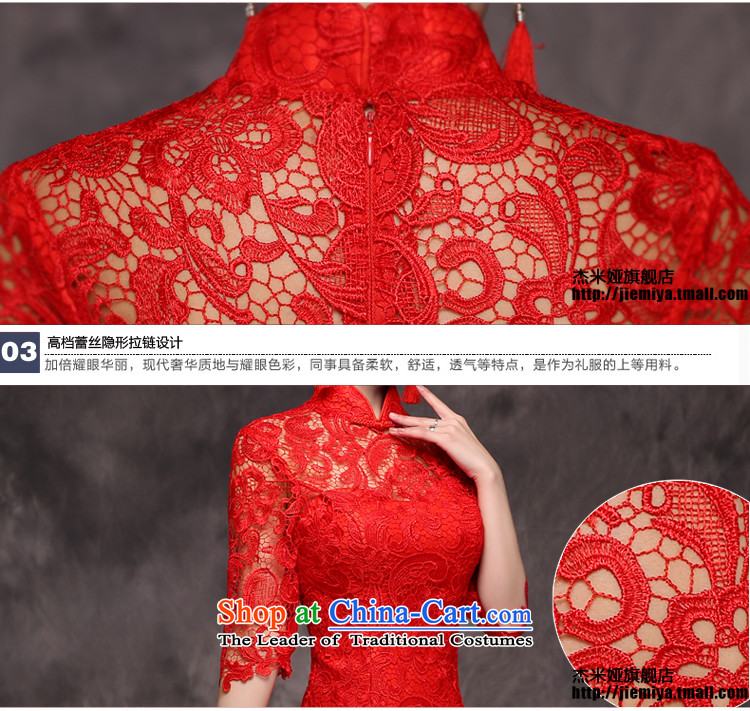 Jie Mija 2015 new bride services stylish married bows qipao spring long-sleeved red Chinese Dress long autumn and winter, red short-sleeved L picture, prices, brand platters! The elections are supplied in the national character of distribution, so action, buy now enjoy more preferential! As soon as possible.