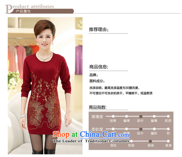 * New Hong-apples in the number of older women in the autumn and winter, forming long skirt middle-aged moms replacing sweater knit sweater Qiu Xiang green聽XL Photo, prices, brand platters! The elections are supplied in the national character of distribution, so action, buy now enjoy more preferential! As soon as possible.