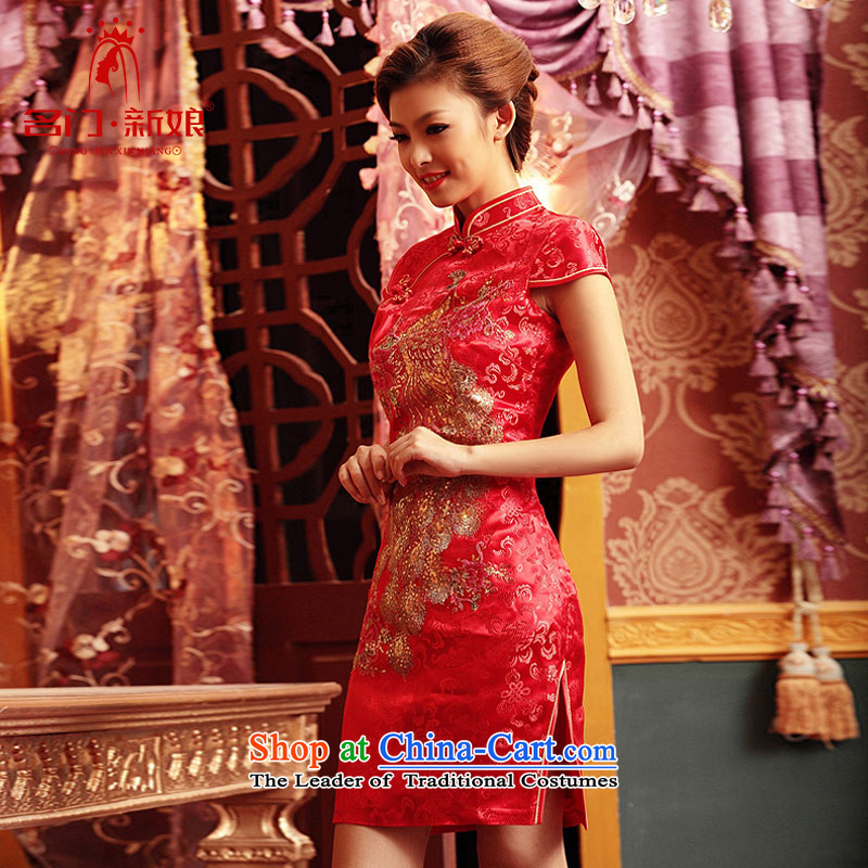 A bride wedding dress marriage qipao new summer bows service qipao?273 M
