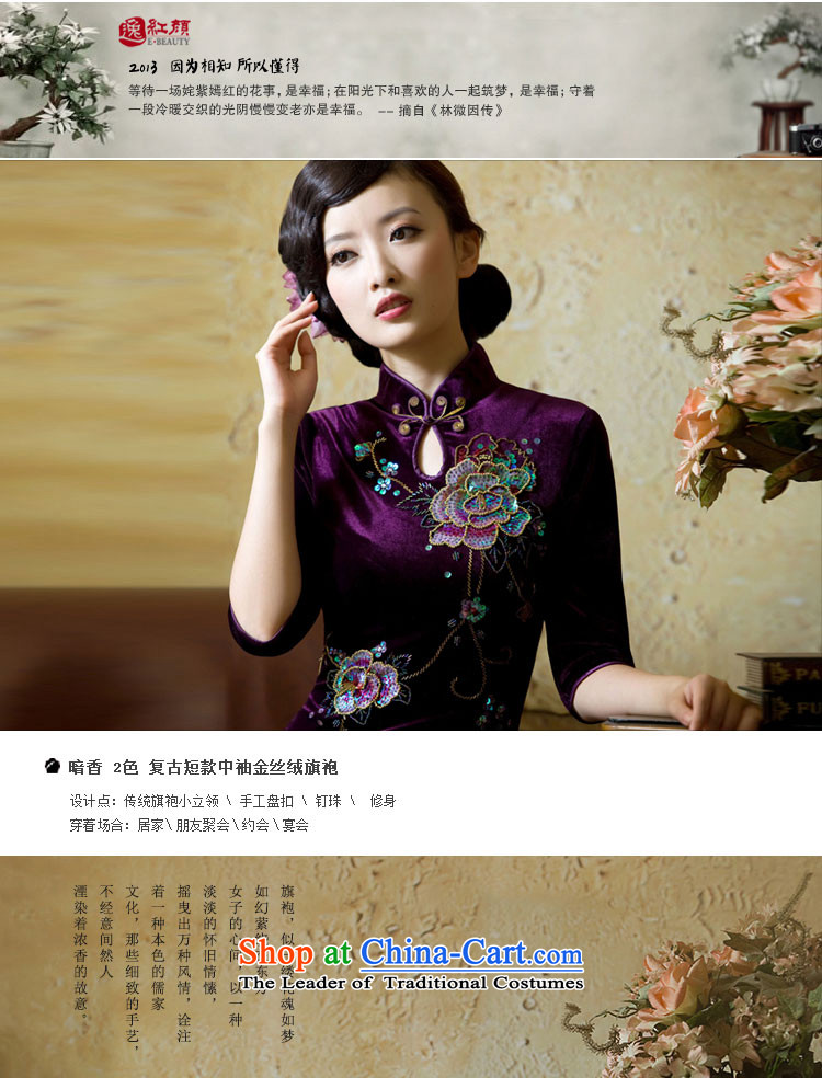 A Pinwheel Without Wind Yat fragrance heavy wool manually staple Pearl Wah Kwai short) cuff retro Kim scouring pads qipao autumn and winter light purple聽L picture, prices, brand platters! The elections are supplied in the national character of distribution, so action, buy now enjoy more preferential! As soon as possible.