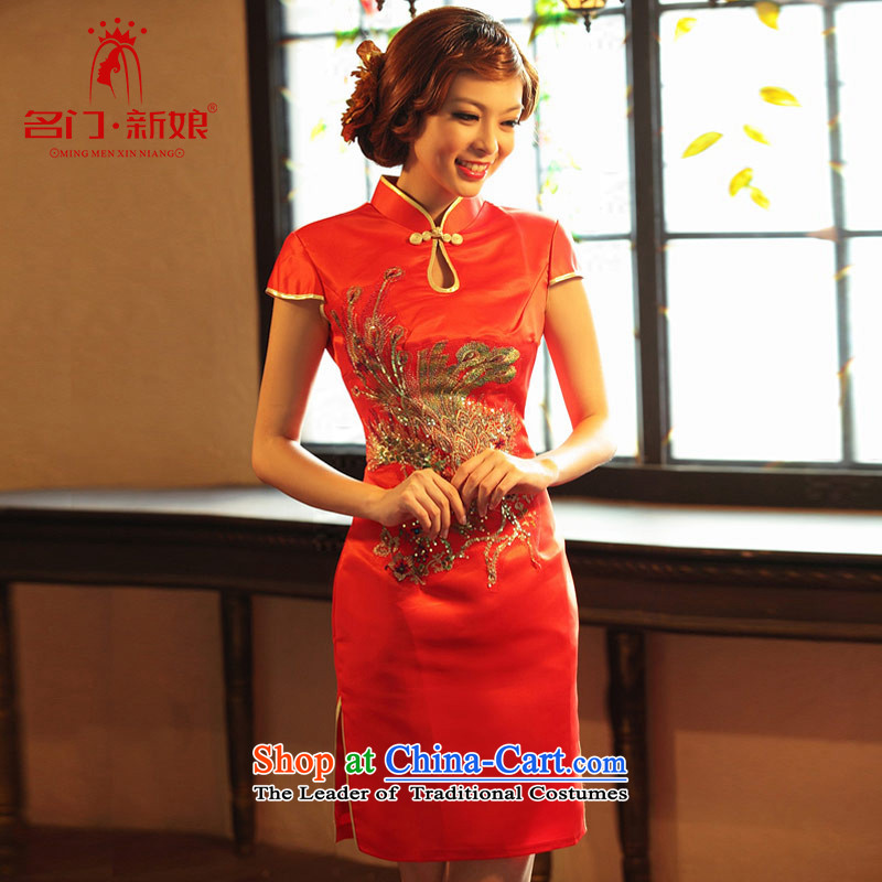 Name the new bride door short of Qipao retro bows to marry cheongsam wedding dresses 258 S